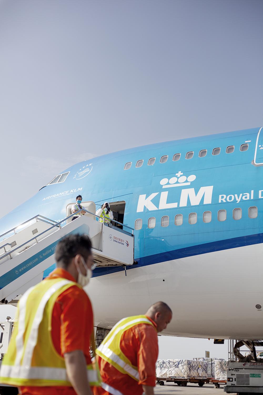 KLM – CIC